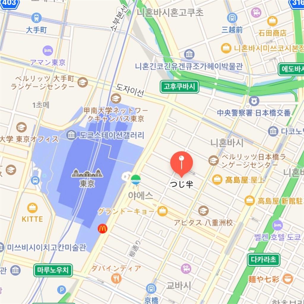 f:id:yukihoppi:20180706104655j:image
