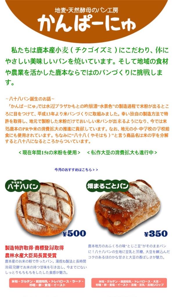 f:id:yukihoppi:20180706105634j:image