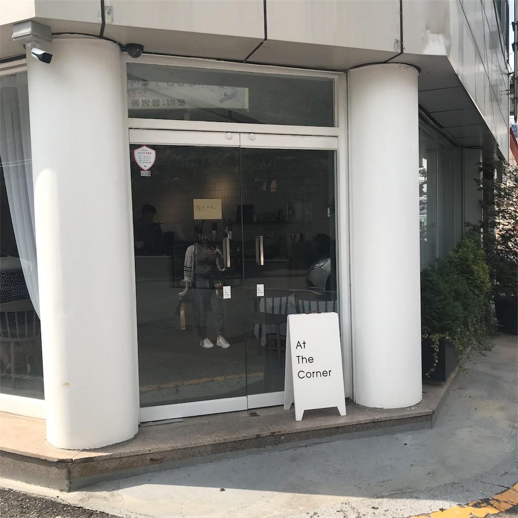 f:id:yukihoppi:20180806222507j:image