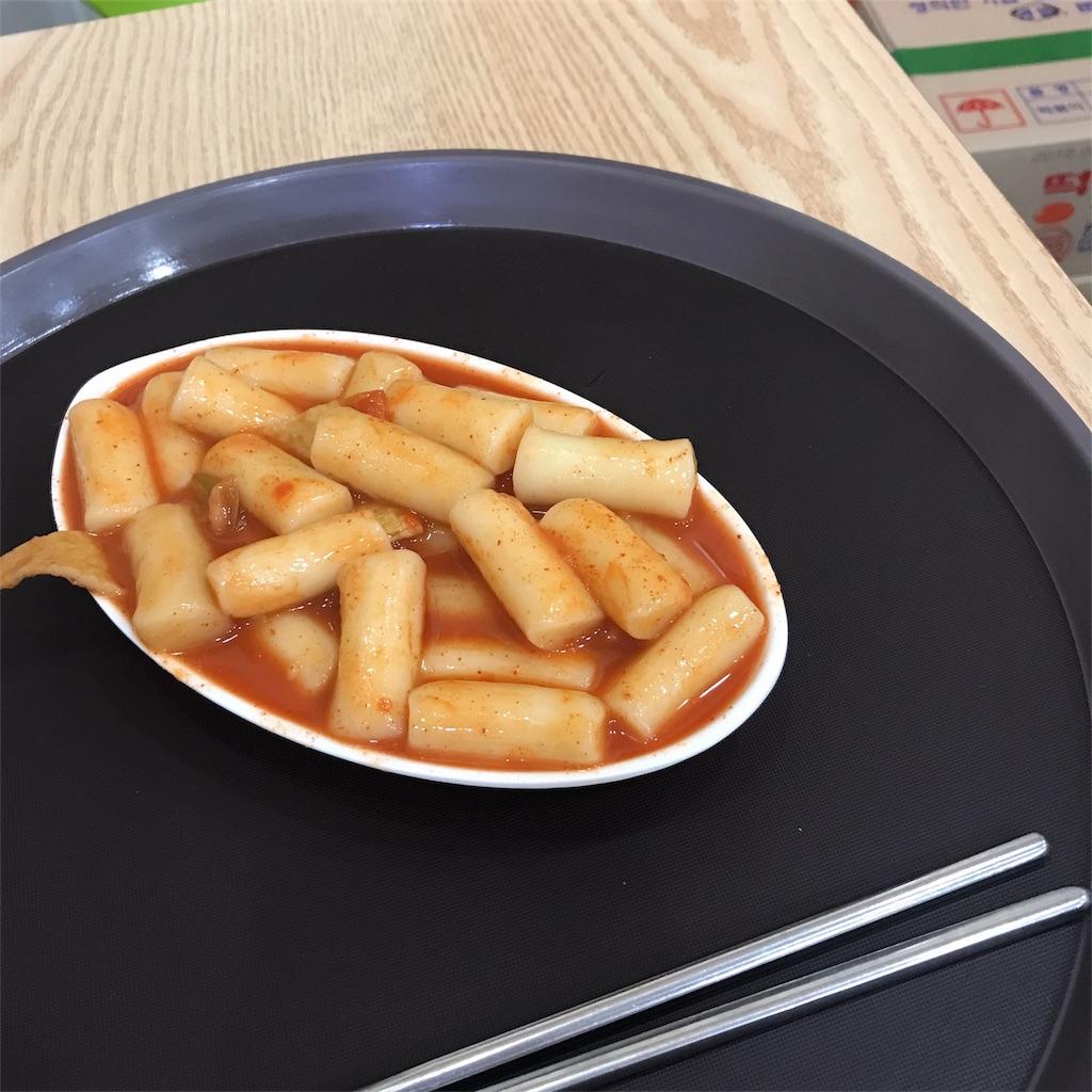 f:id:yukihoppi:20180816104033j:image
