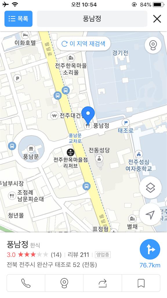 f:id:yukihoppi:20180816105503p:image