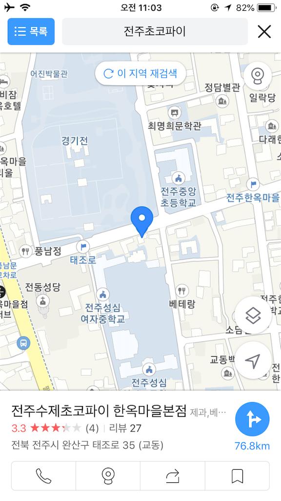 f:id:yukihoppi:20180816110310p:image