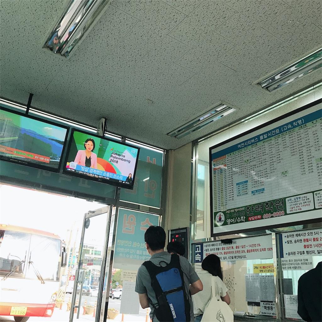 f:id:yukihoppi:20180820202257j:image