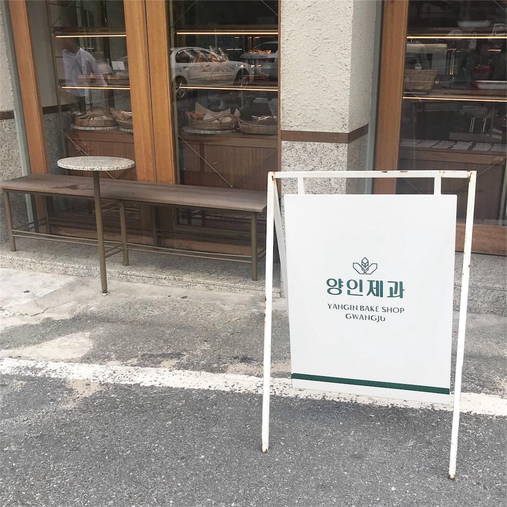 f:id:yukihoppi:20180822162146j:image
