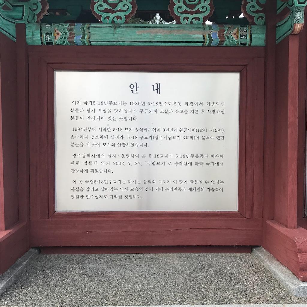 f:id:yukihoppi:20181108141936j:image