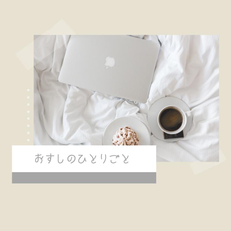 f:id:yukihoppi:20190616151602p:plain