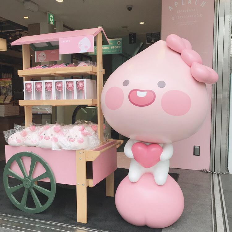 f:id:yukihoppi:20190630135612j:plain