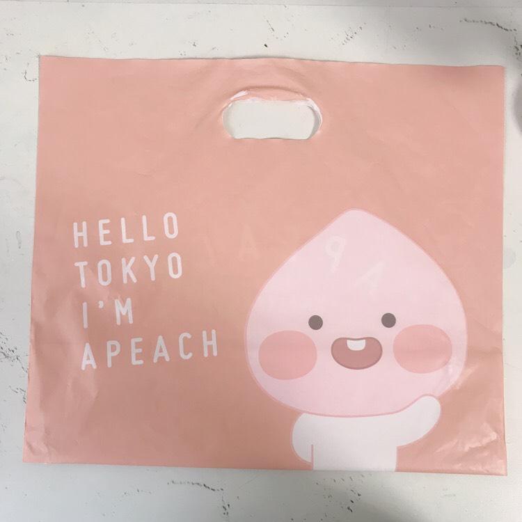 f:id:yukihoppi:20190630140526j:plain