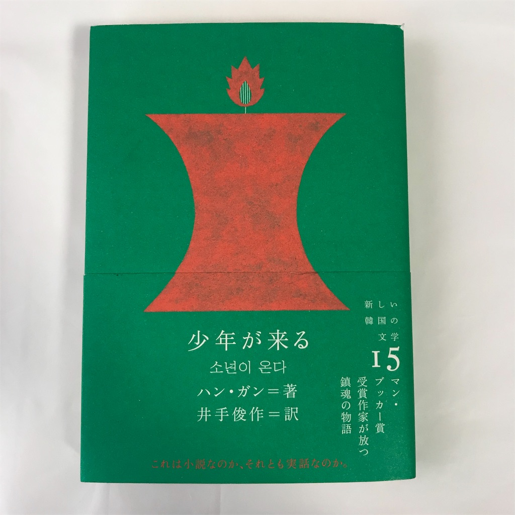 f:id:yukihoppi:20190720174222j:image