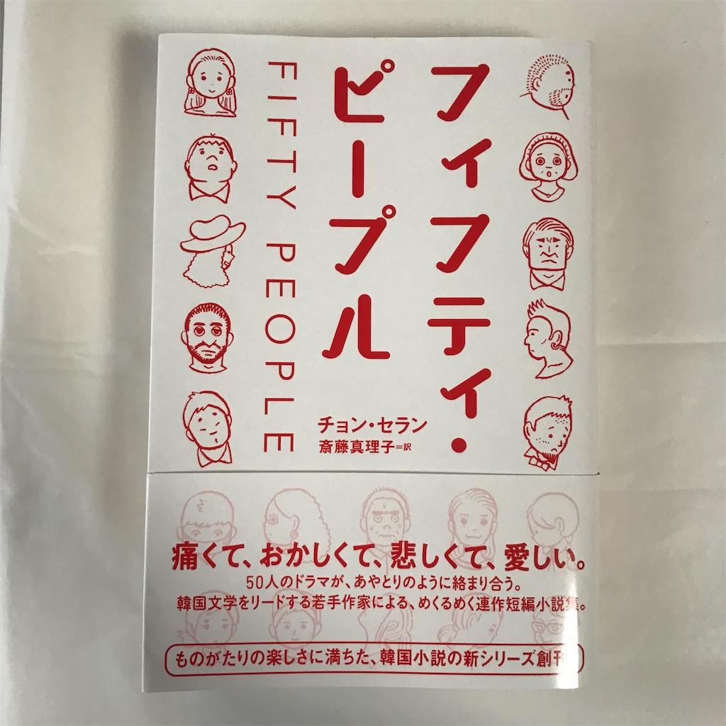 f:id:yukihoppi:20190720174246j:image