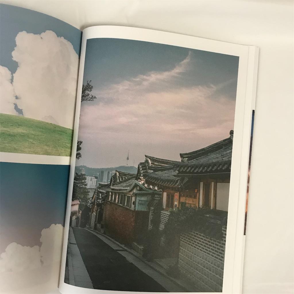 f:id:yukihoppi:20190720174411j:image