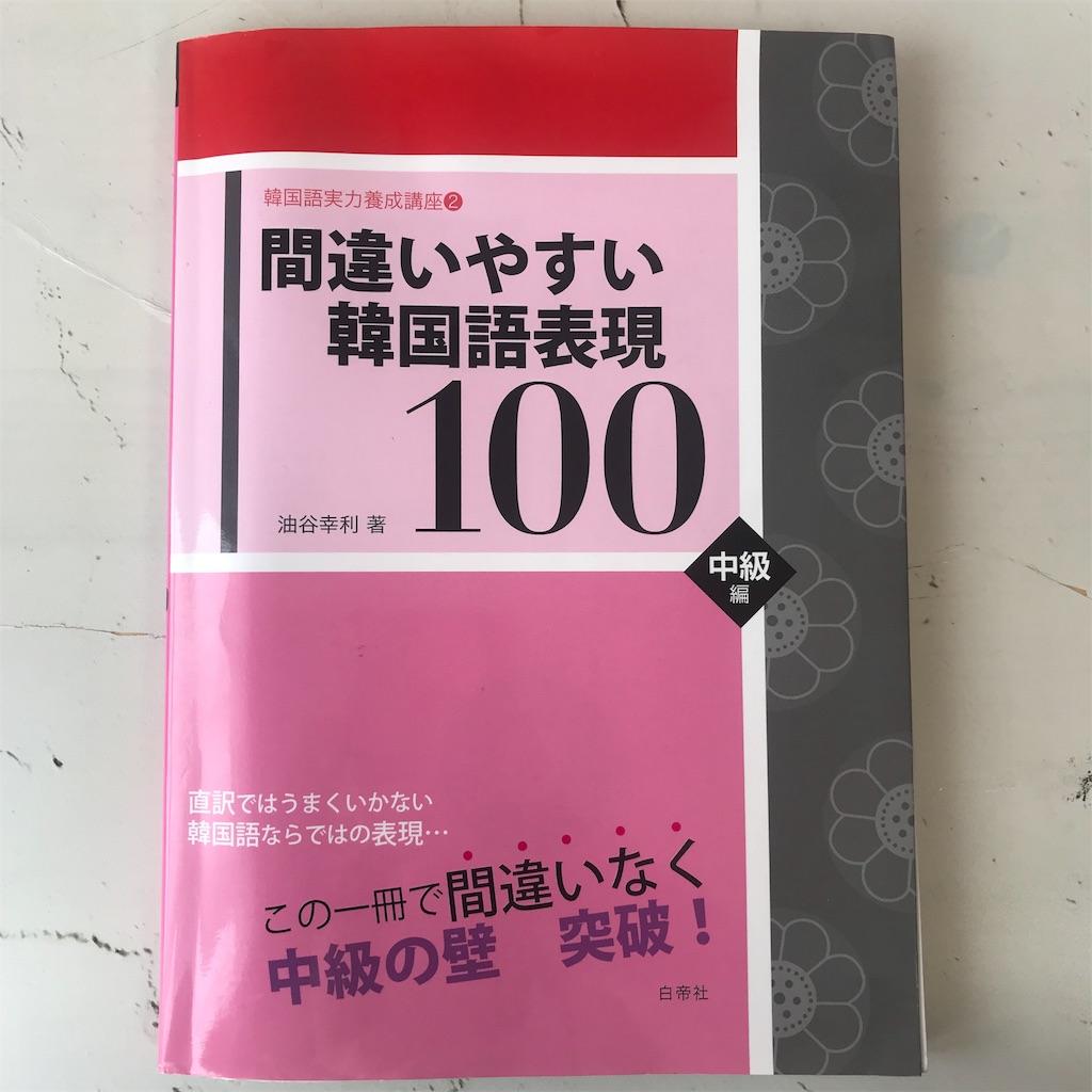 f:id:yukihoppi:20190728153808j:image