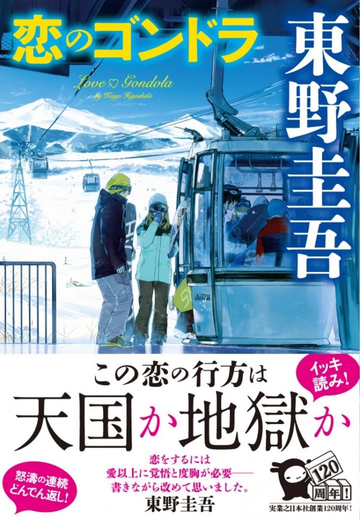 f:id:yukiiikun:20170207140747j:plain