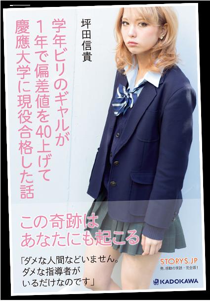 f:id:yukiiikun:20170305160814p:plain