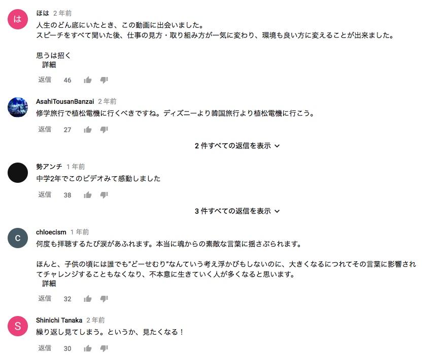 f:id:yukiiikun:20170920041602j:plain