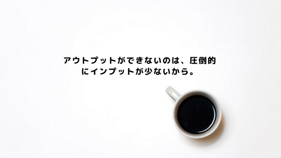 f:id:yukiiikun:20171115022923p:plain