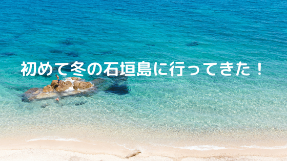 f:id:yukiiikun:20180116025929p:plain