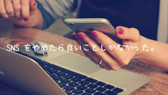 f:id:yukiiikun:20180502172407p:plain