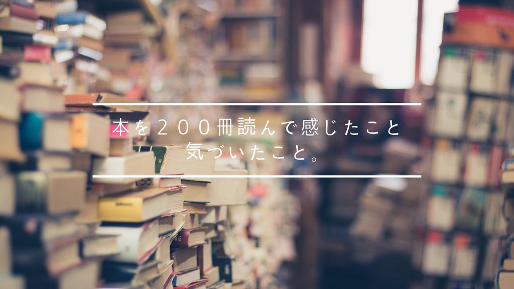 f:id:yukiiikun:20181126211200j:plain