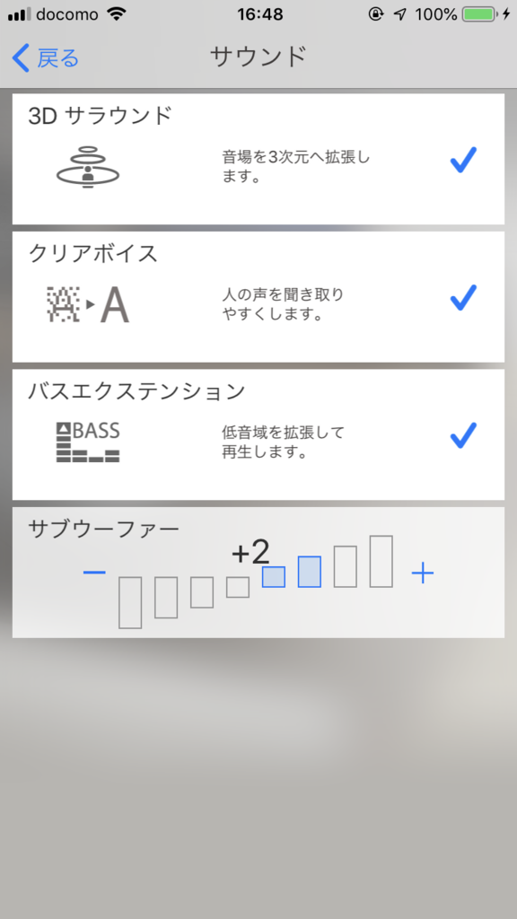 f:id:yukiiikun:20181219165004p:plain
