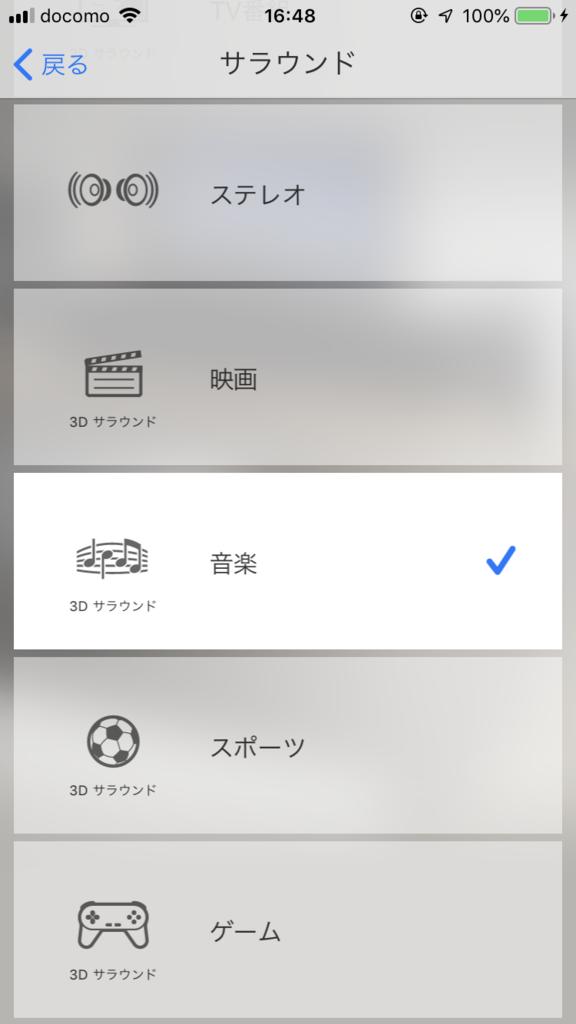 f:id:yukiiikun:20181219165051p:plain