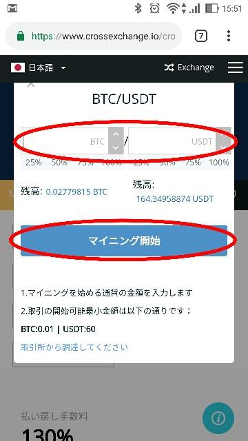 f:id:yukiio:20181224155737j:image