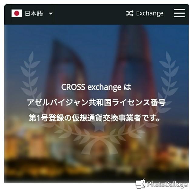 f:id:yukiio:20181226160428j:plain