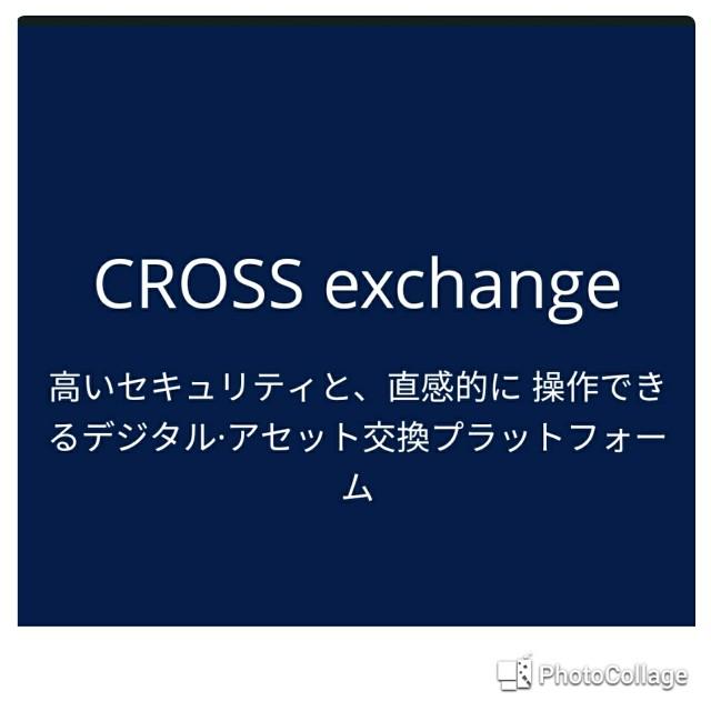 f:id:yukiio:20181227083541j:plain