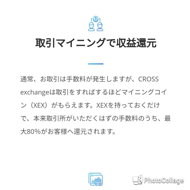 f:id:yukiio:20181227123034j:image