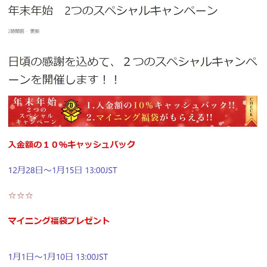 f:id:yukiio:20181228235923j:plain
