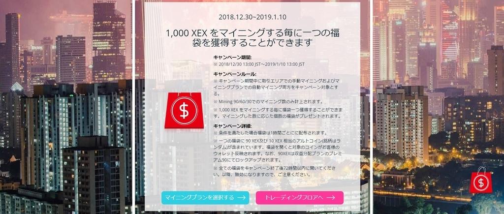 f:id:yukiio:20181231170518j:plain