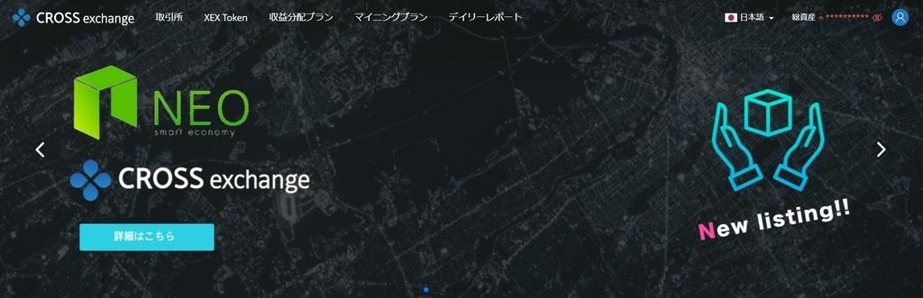 f:id:yukiio:20190111160110j:plain
