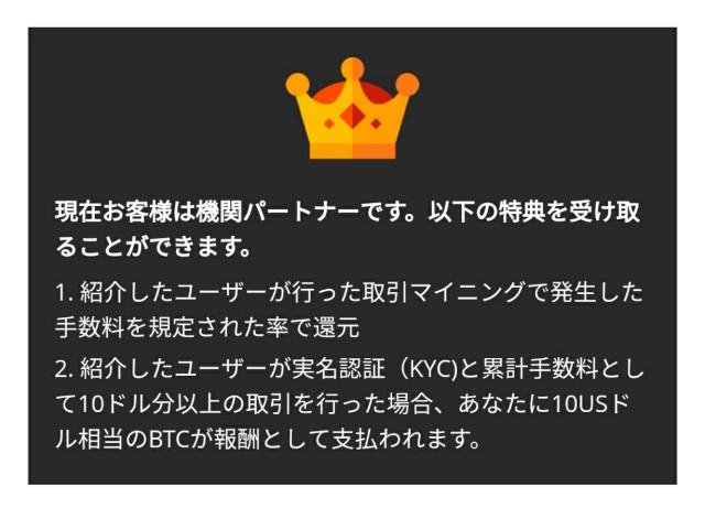 f:id:yukiio:20190112175740j:plain