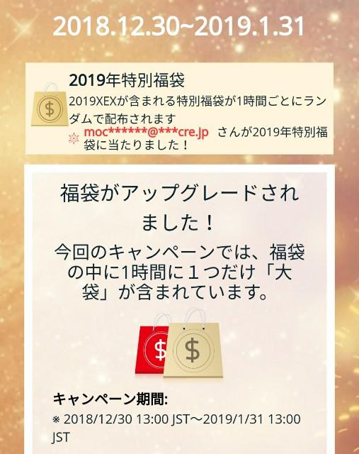 f:id:yukiio:20190115161243j:image