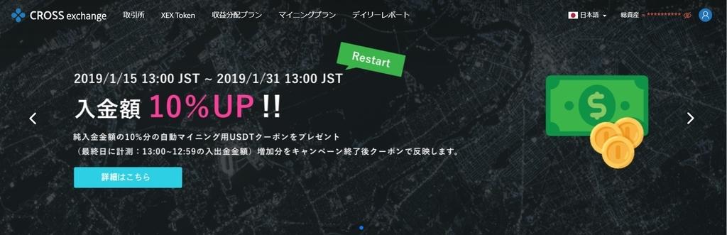 f:id:yukiio:20190118162002j:plain