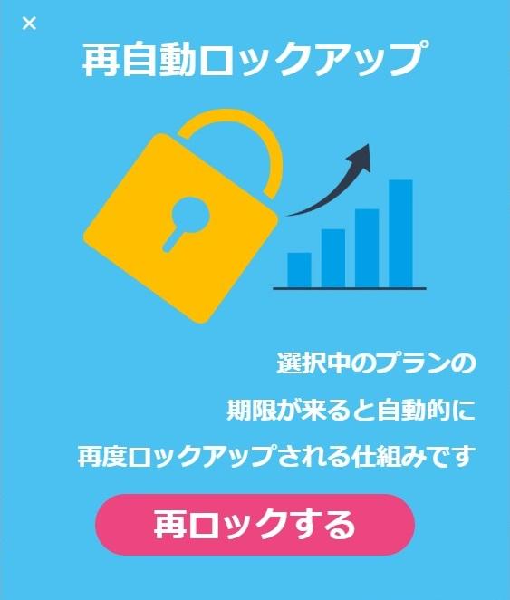 f:id:yukiio:20190127152633j:plain