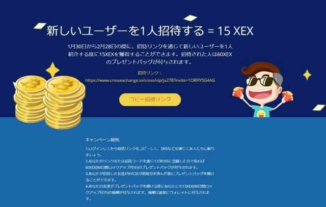 f:id:yukiio:20190130165139j:plain