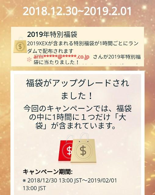 f:id:yukiio:20190131160424j:plain