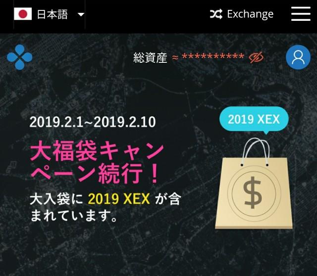 f:id:yukiio:20190201161555j:plain