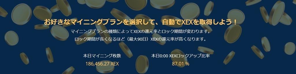 f:id:yukiio:20190203160716j:plain