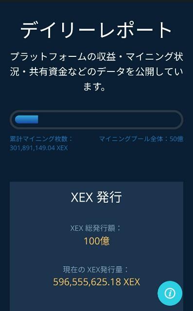 f:id:yukiio:20190227160256j:plain