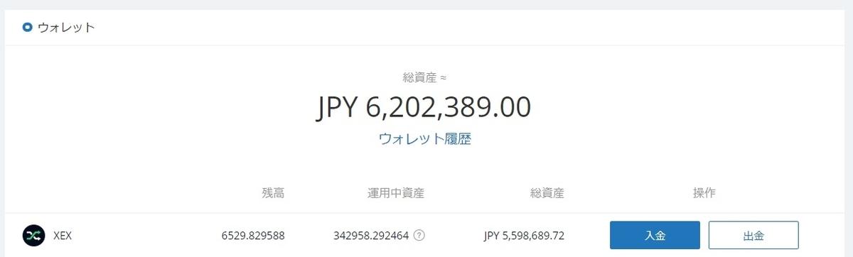 f:id:yukiio:20190328152005j:plain
