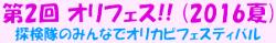 f:id:yukiirobyi:20160619012715p:plain