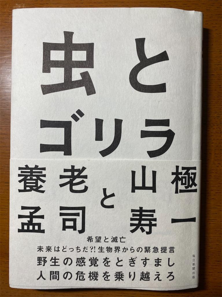 f:id:yukiishioka:20200928074736j:image