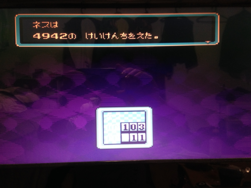 f:id:yukijin1122:20160923024455j:plain