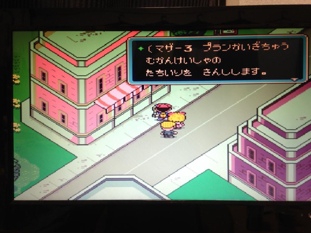 f:id:yukijin1122:20161017000403j:plain