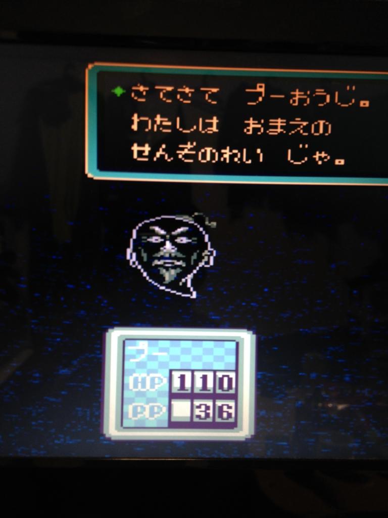 f:id:yukijin1122:20161109043308j:plain