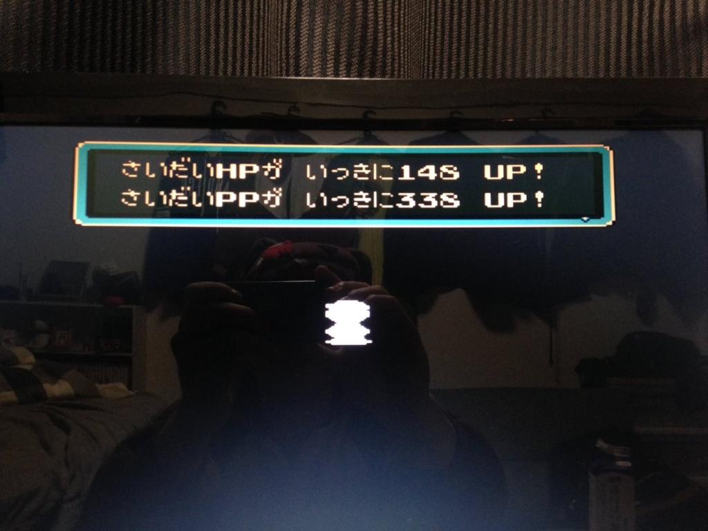 f:id:yukijin1122:20170120034557j:plain