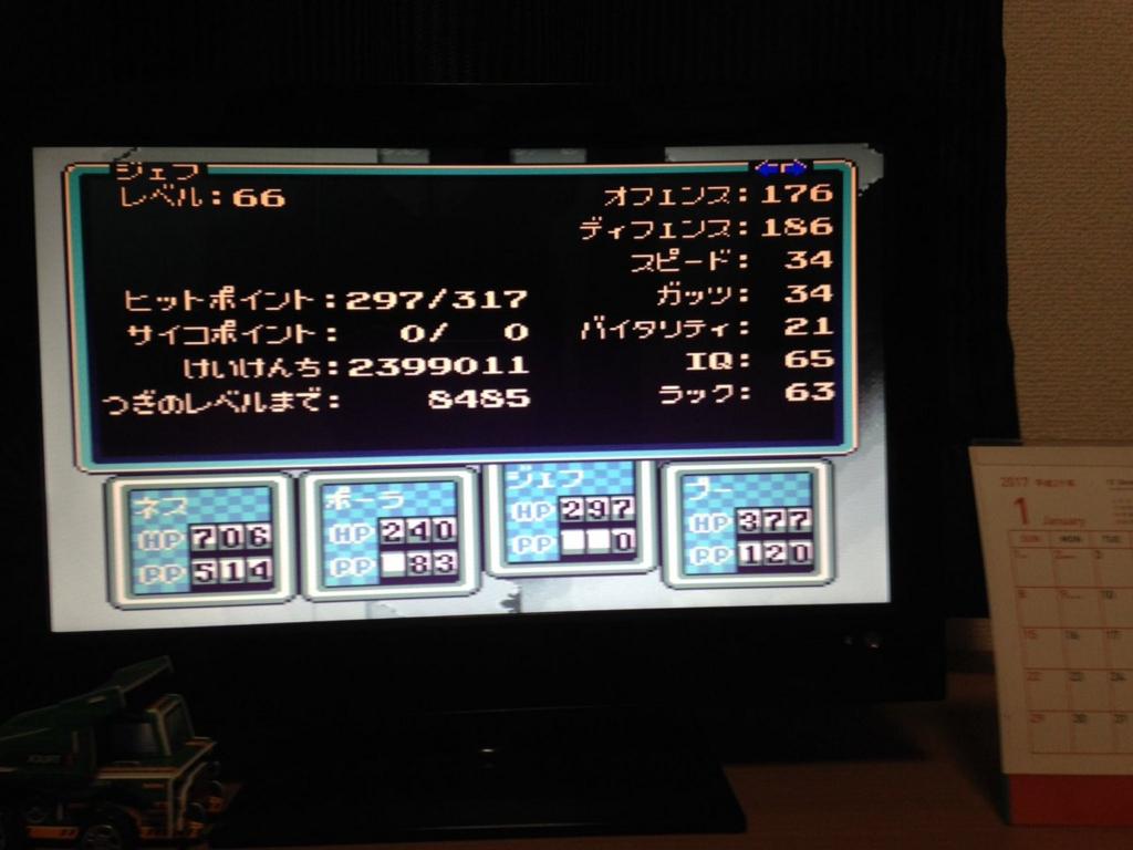 f:id:yukijin1122:20170120035822j:plain