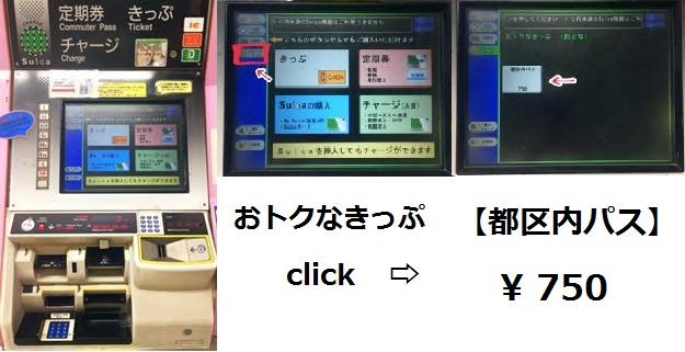 f:id:yukik8er:20170618165305j:plain